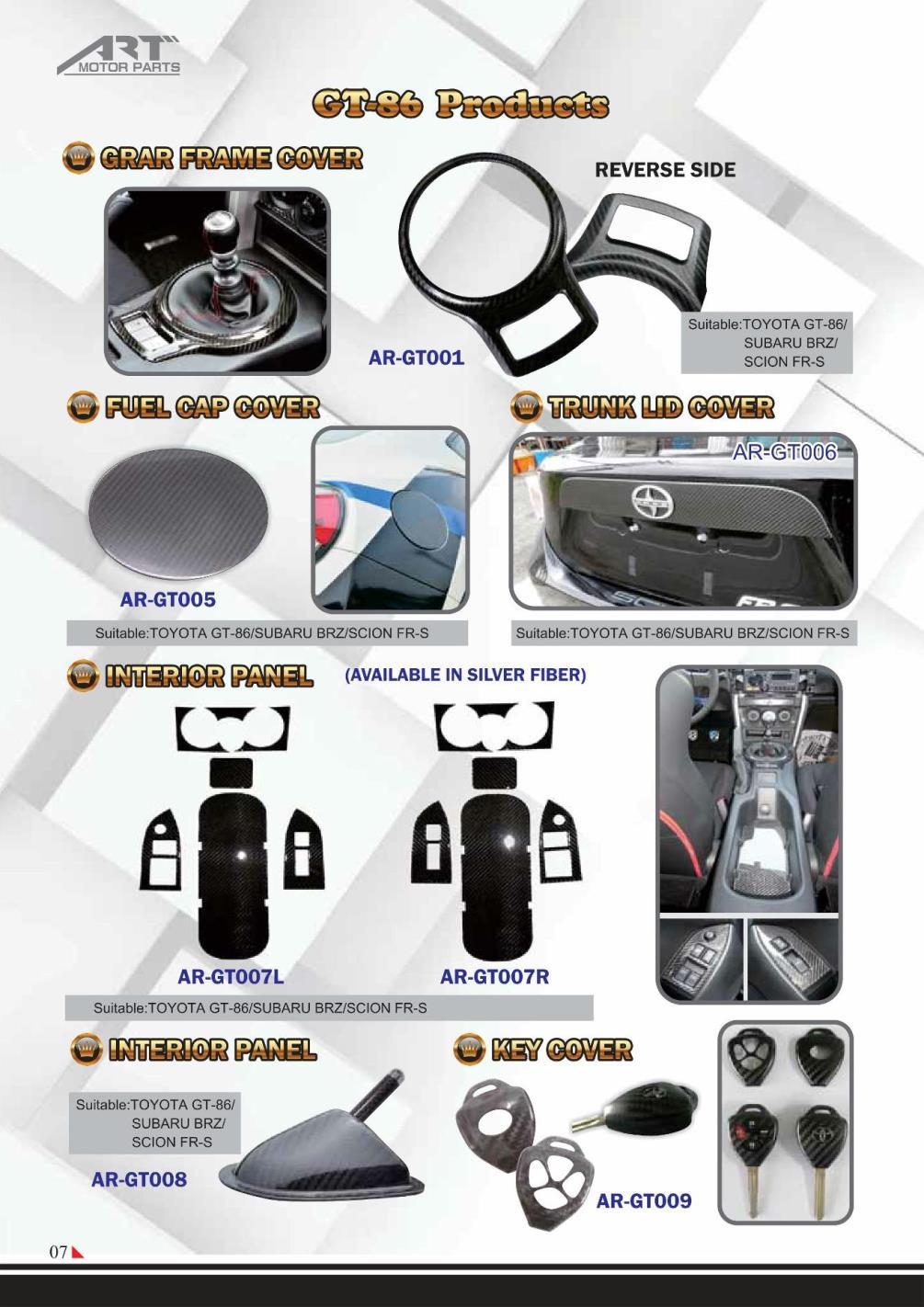 中源科技-產品dm-1080417s_imgs-0008